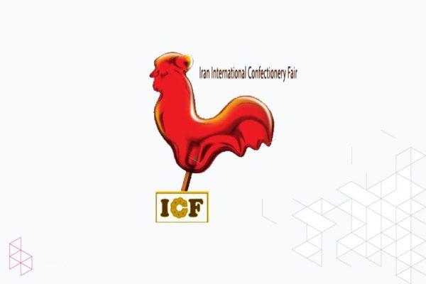 غرفه سازی در نمایشگاه شیرینی و شکلات ۱۳۹۷ Iran ICF