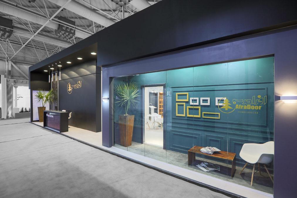 غرفه نمایشگاهی افرا درب