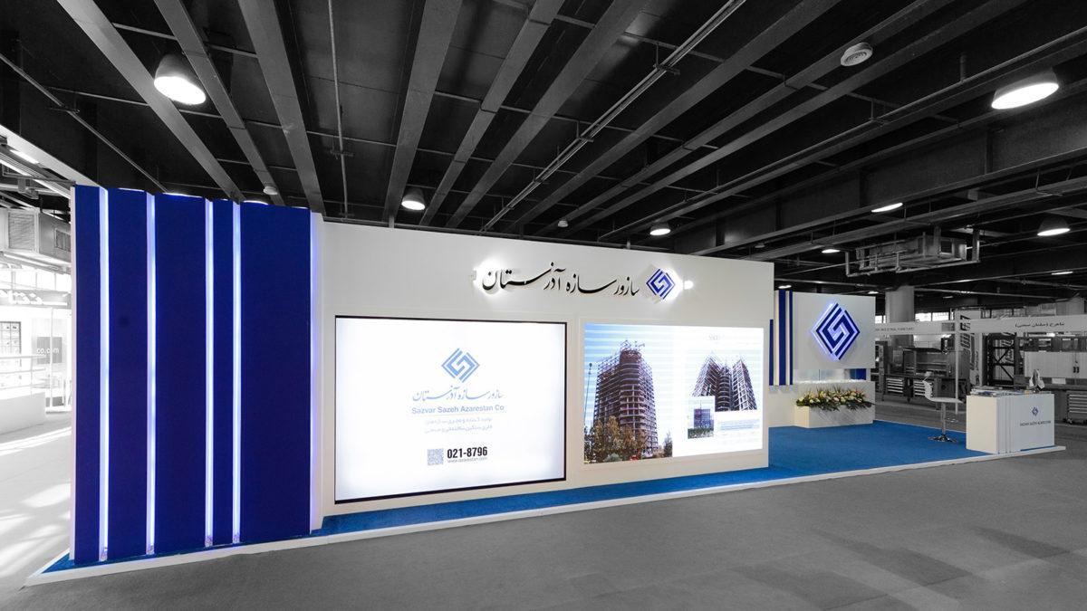 غرفه نمایشگاهی آذرستان