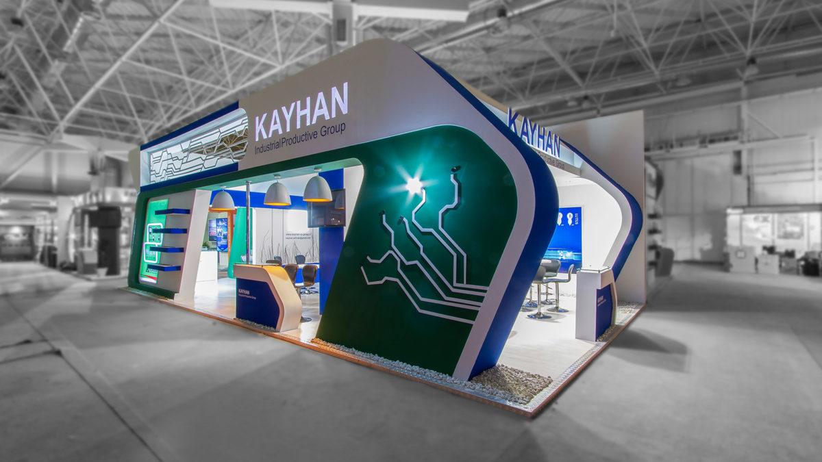 غرفه نمایشگاهی کیهان