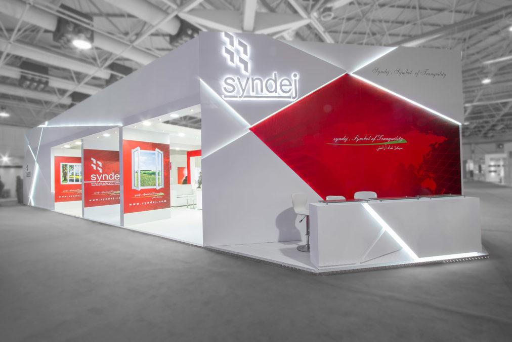 غرفه نمایشگاهی سیندژ