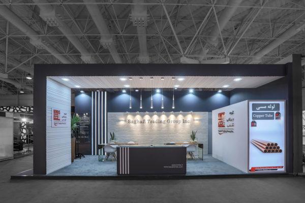 طراحی غرفه نمایشگاهی گروه بازرگانی ثقفی