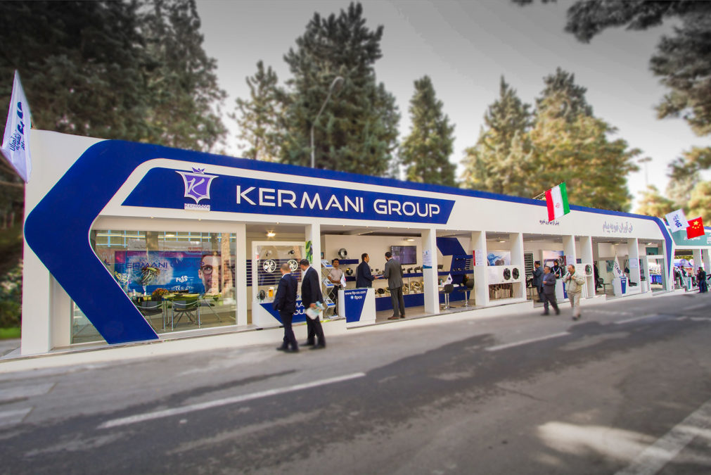 کرمانی Booth