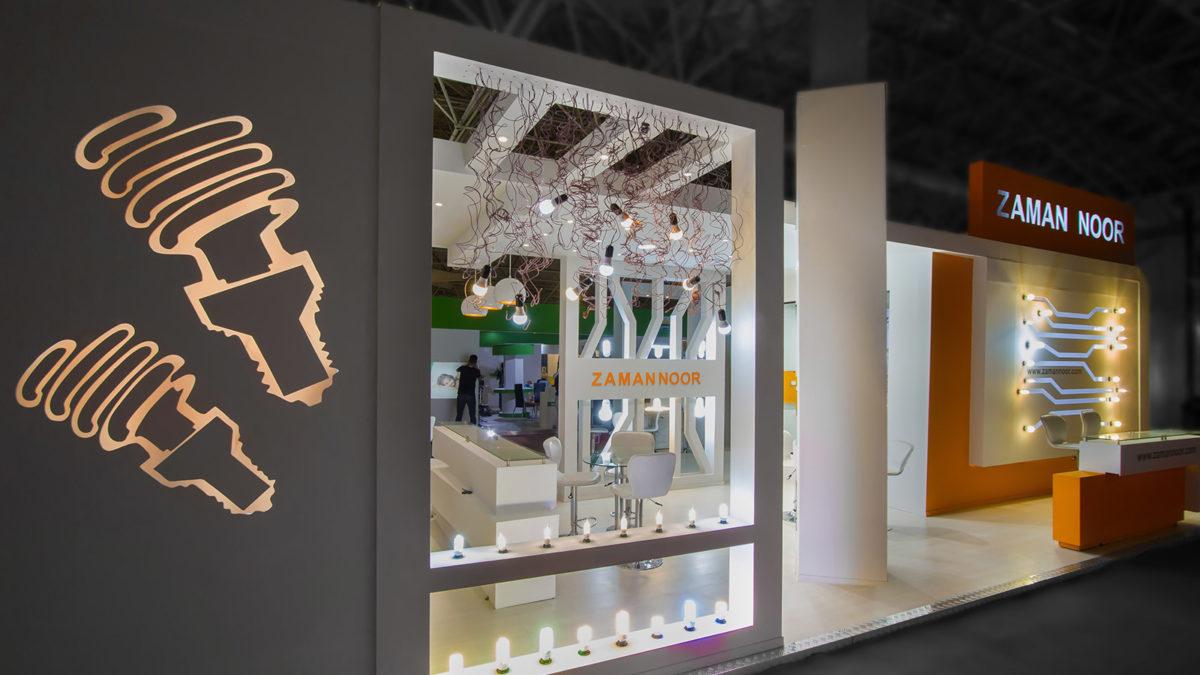 غرفه نمایشگاهی زمان نور