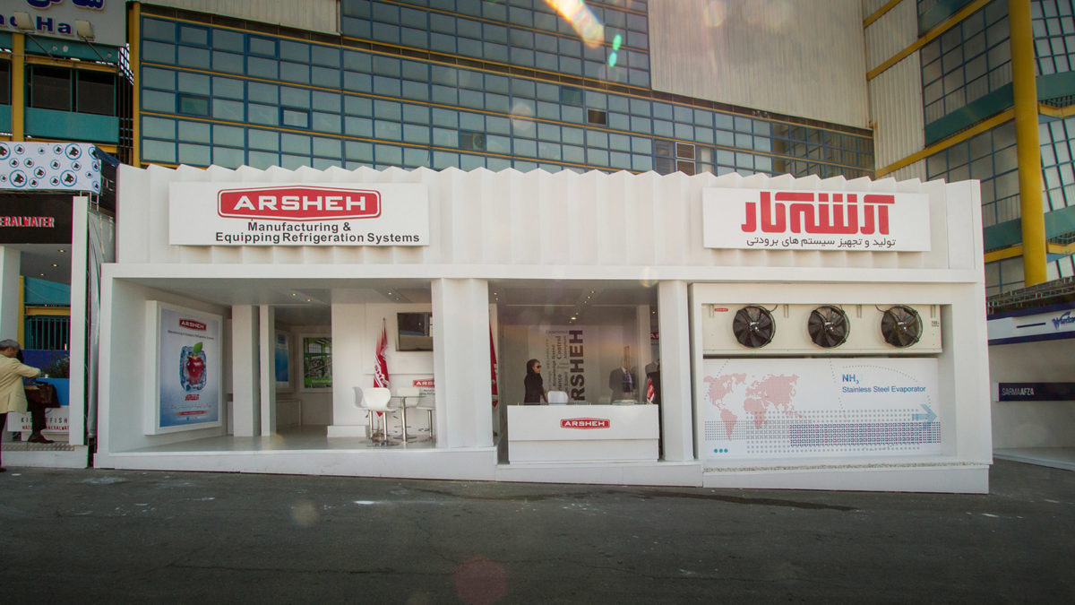 Arsheh Kar Booth