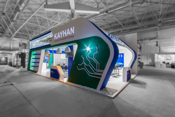 کیهان Booth