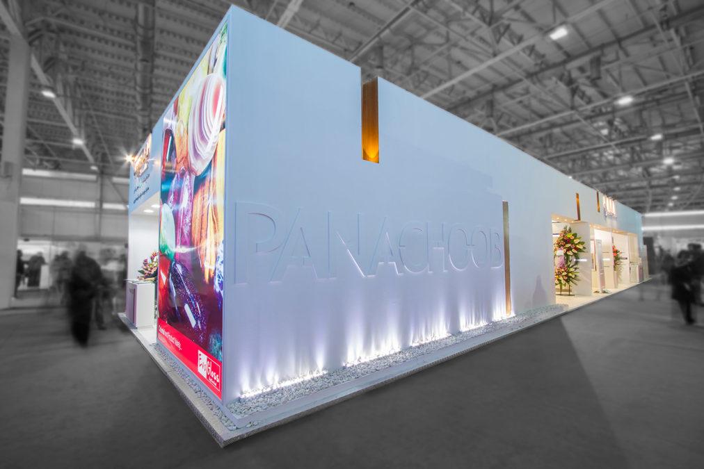 غرفه نمایشگاهی پانا چوب