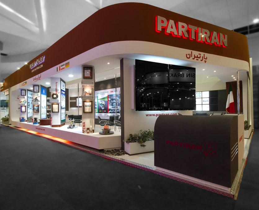 غرفه نمایشگاهی ایران پارت