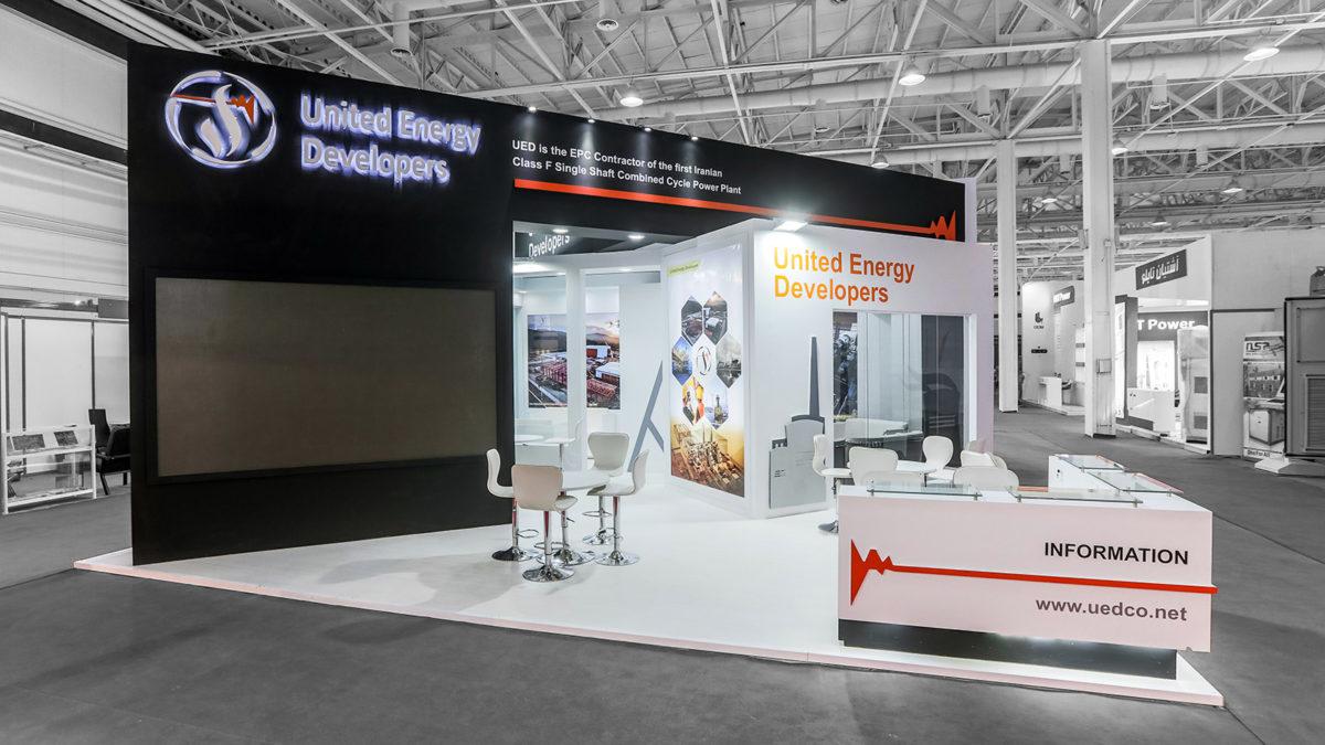 غرفه نمایشگاهی انرژی گستران