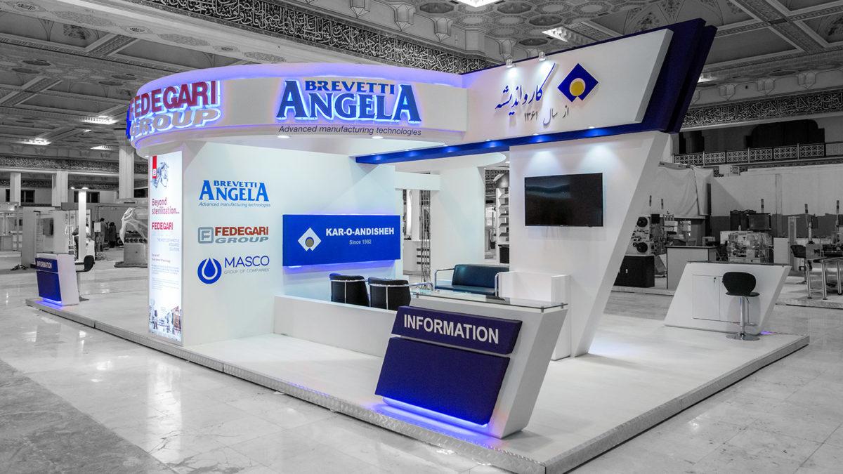 Karo Andisheh Booth
