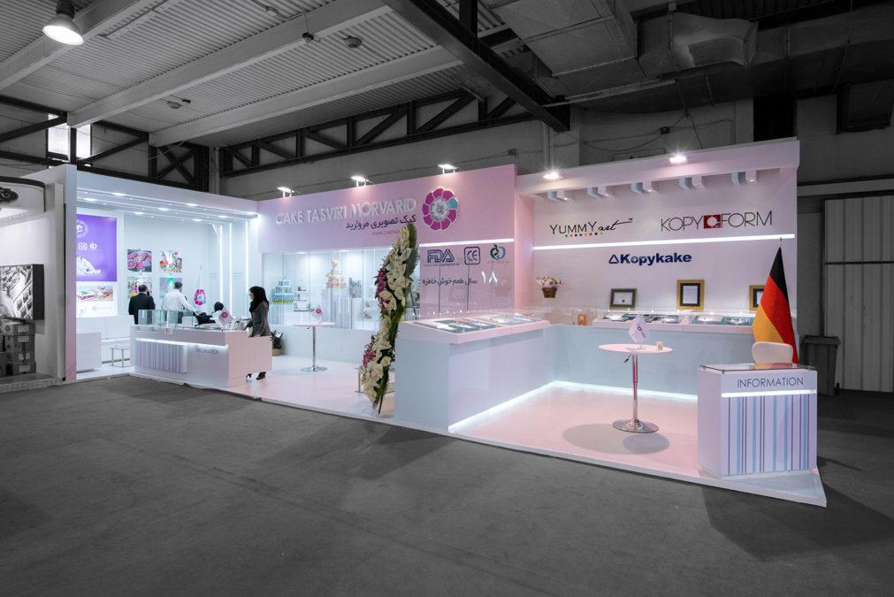 غرفه نمایشگاهی کیک تصویری مروارید