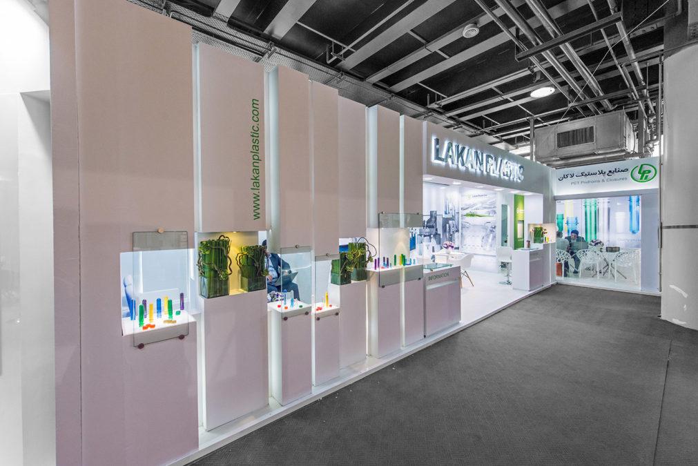 غرفه نمایشگاهی لاکان پلاستیک