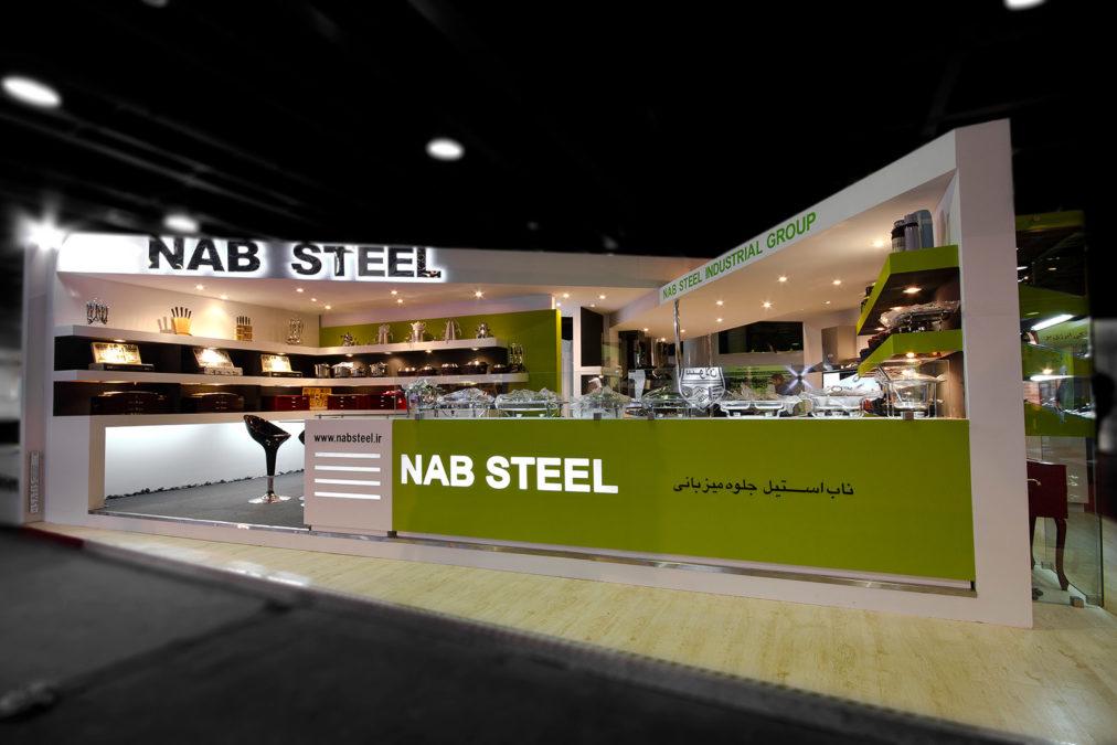 Nab Steel Booth