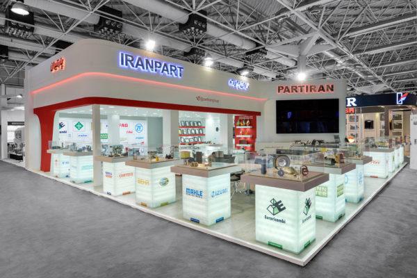 ایران پارت Booth