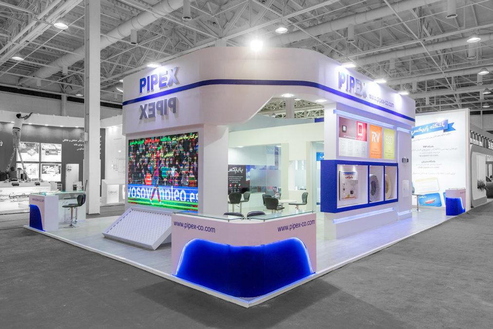 غرفه نمایشگاهی پایپکس