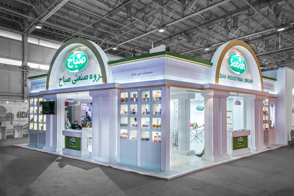 Sabah Booth