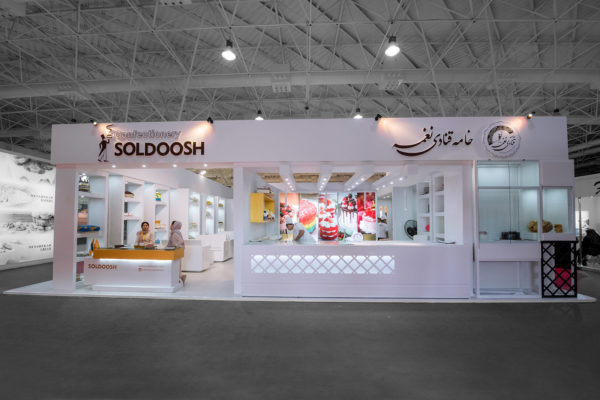 غرفه نمایشگاهی سولدوش