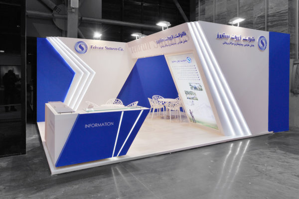Tehran Sutures Booth