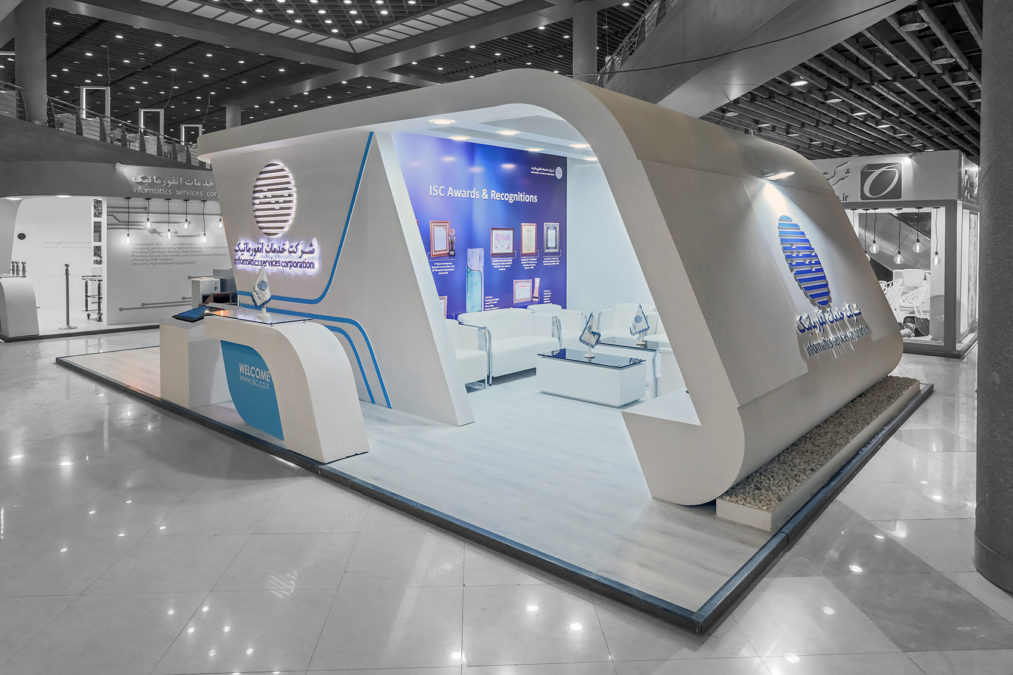 Informatics Services Corporation Booth