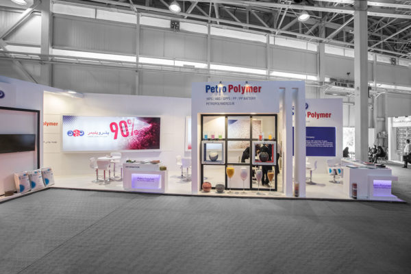 Petro Polymer Booth