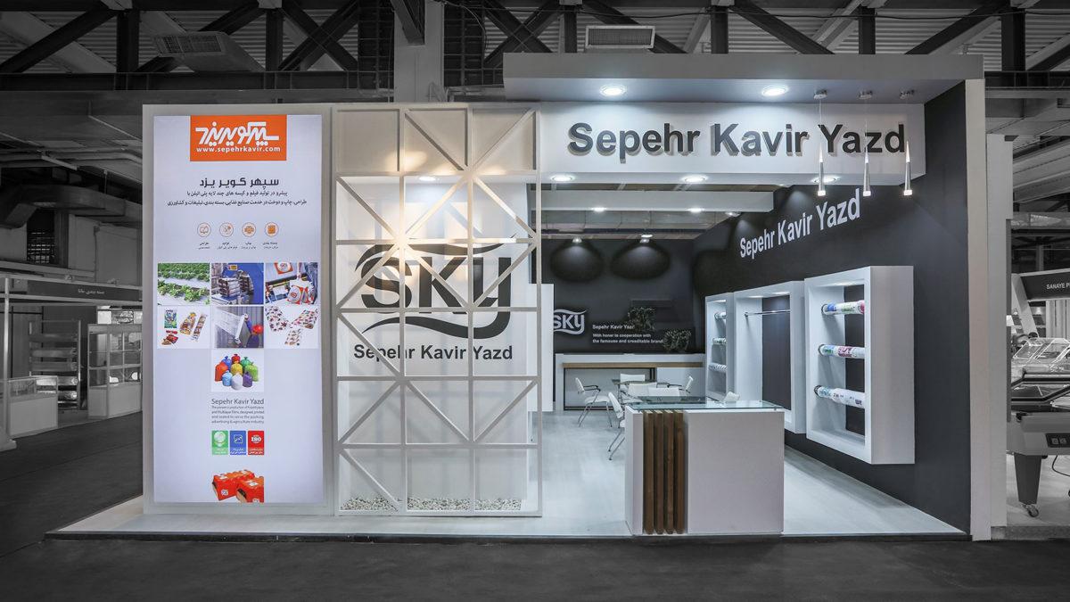 Sepehr Kavir Yazd Booth
