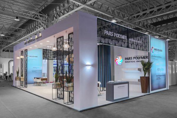 غرفه نمایشگاهی پارس پلیمر خاوران