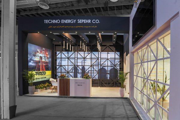 تکنو انرژی سپهر کیش Booth
