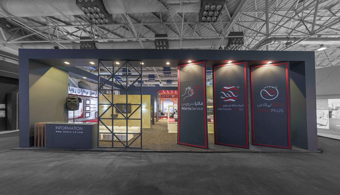 غرفه نمایشگاهی آداک فناوری مانیا