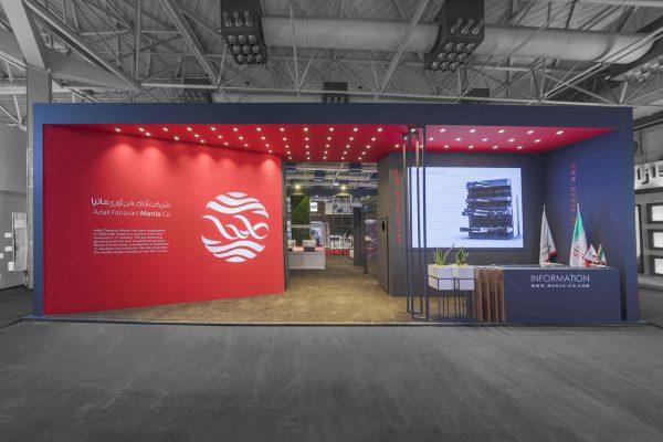 طراحی غرفه نمایشگاهی آداک فناوری مانیا