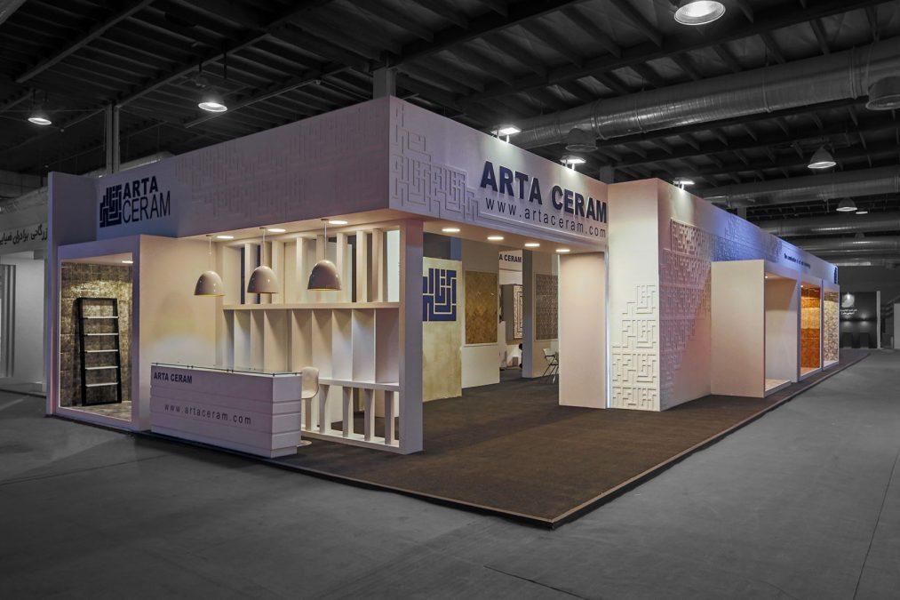 غرفه نمایشگاهی آرتا سرام