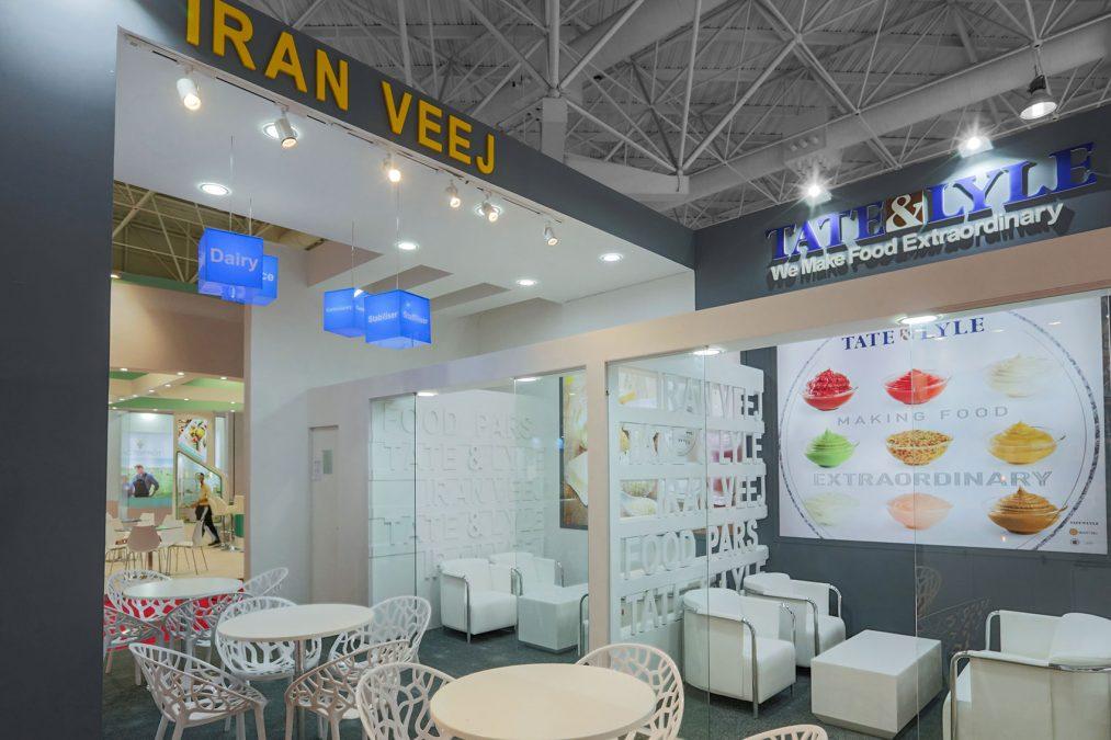 غرفه نمایشگاهی ایران ویج