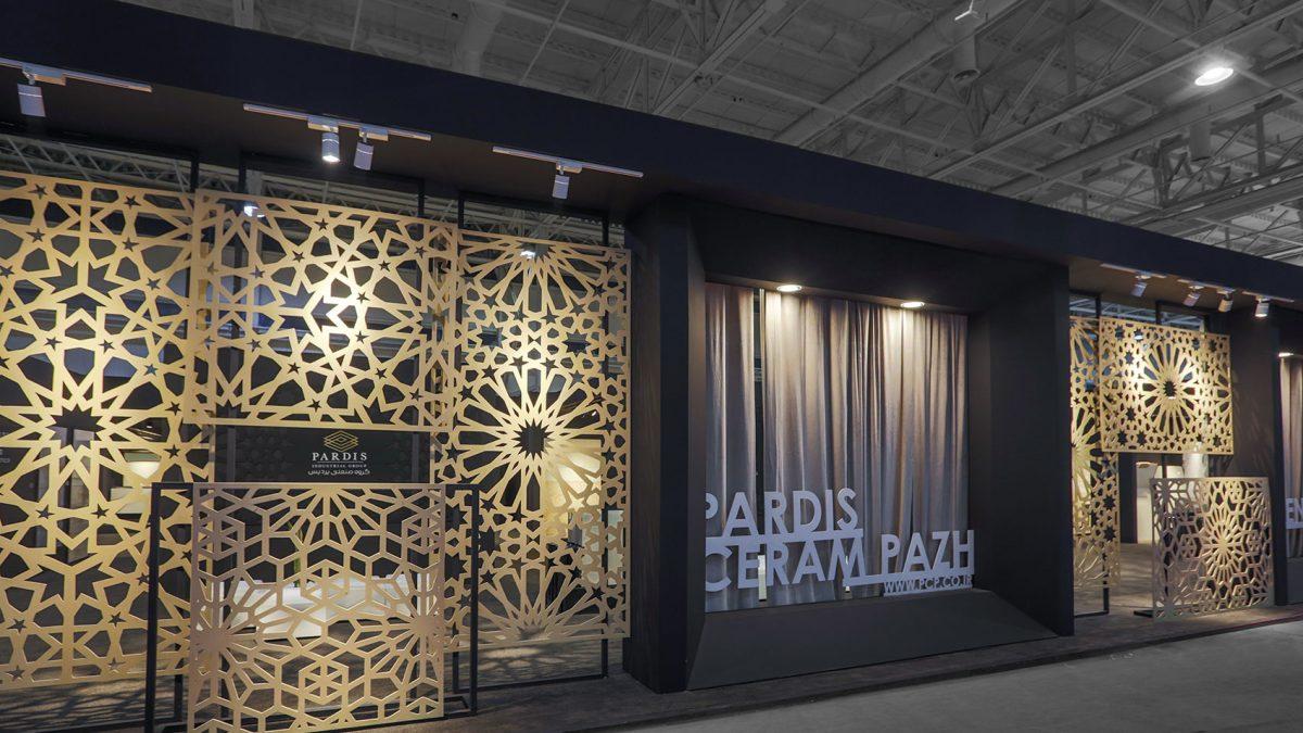 KASHI Pardis Booth